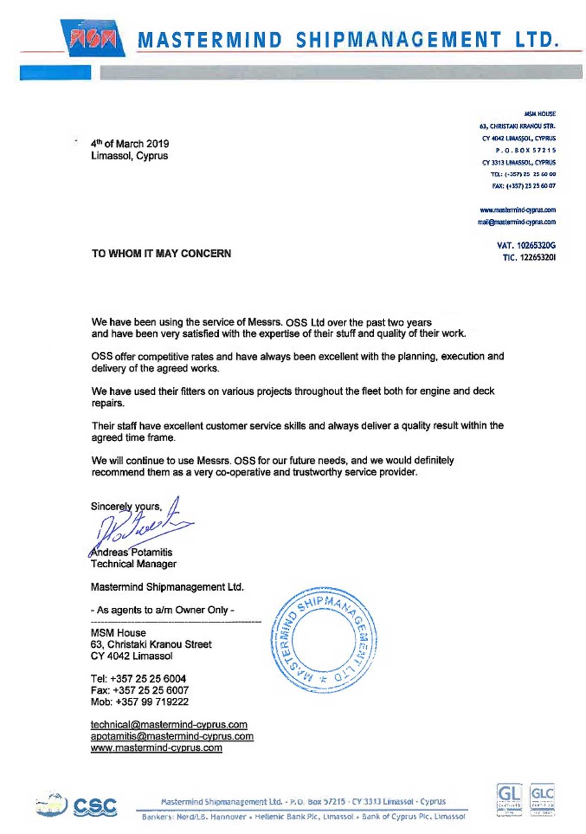 MASTERMIND-REFFERENCE-LETTER
